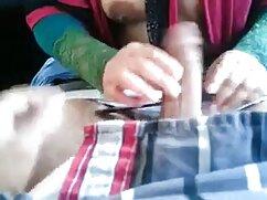 মেয়ে বাঁড়ার, বহিরঙ্গন, চোদাচুদি ডাইরেক দুর্দশা